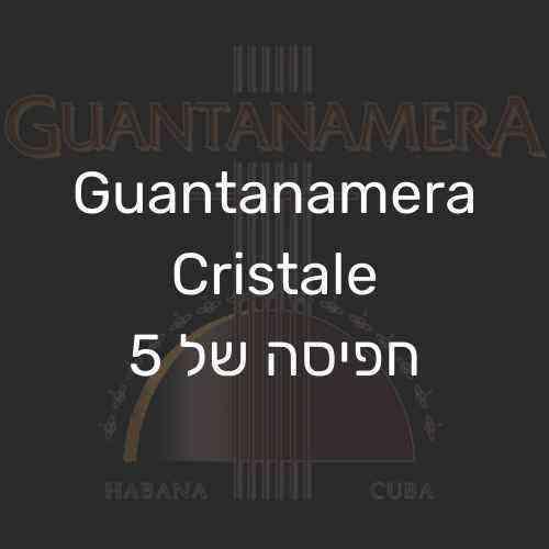 חפיסת גואנטנמרה קריסטל סיגר קובני | Guantanamera Cristales