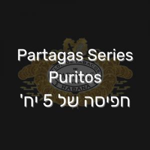 פרטגס פוריטוס | Partagas Series Puritos