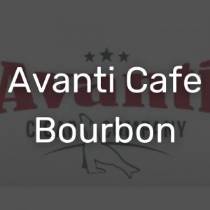 סיגר אוונטי בורבון | Avanti Bourbon